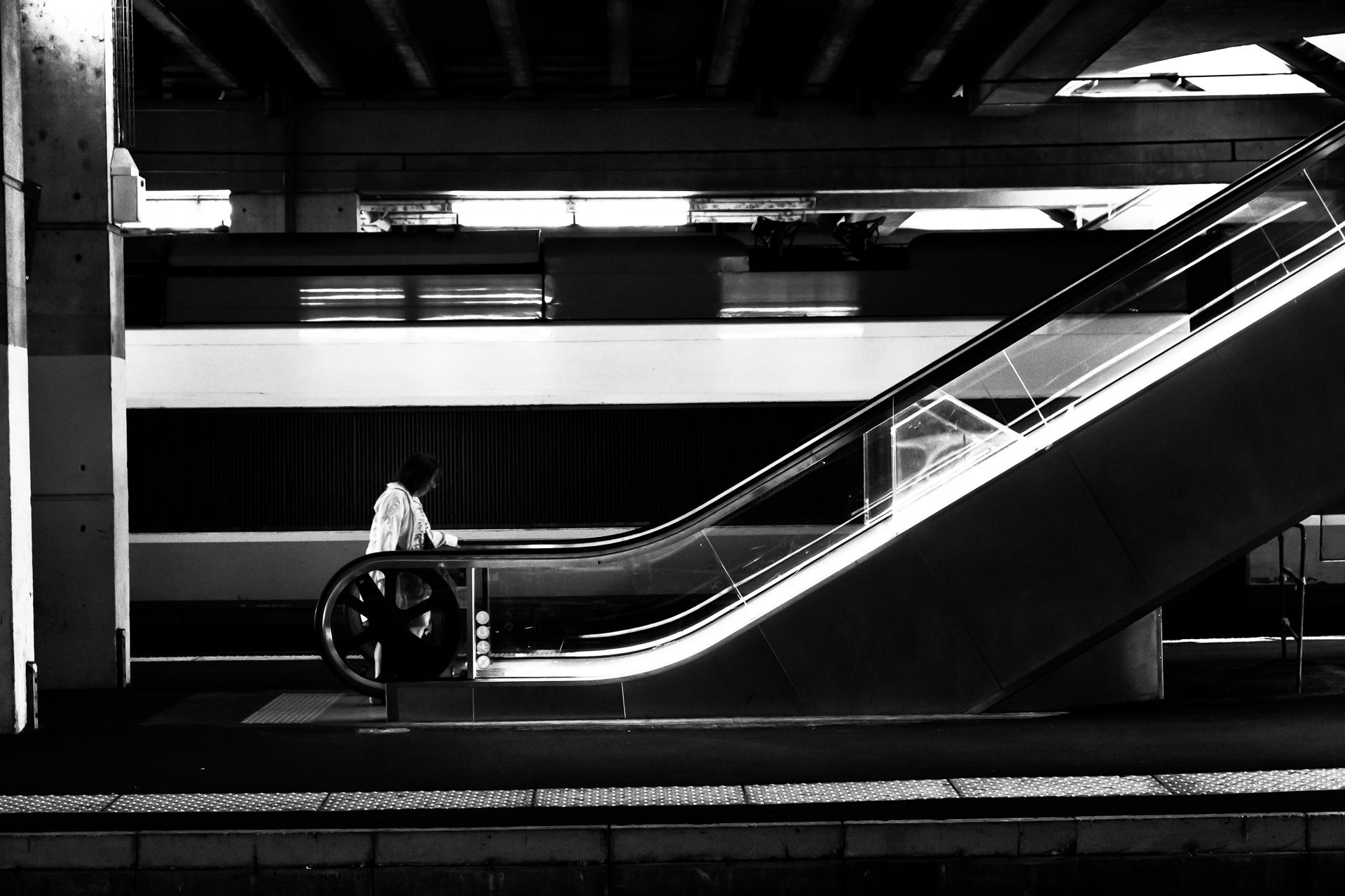 gare–5